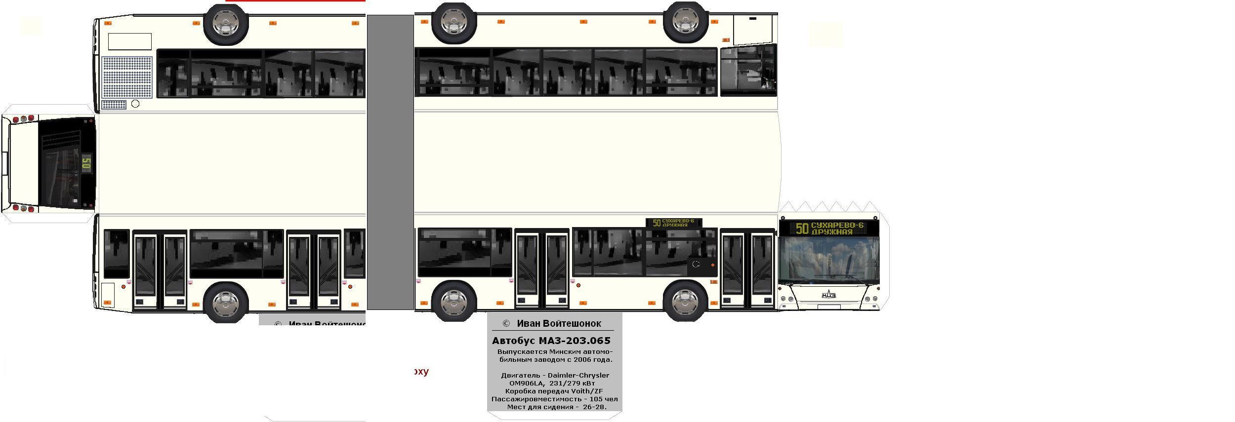 Как сделать лондонский автобус из картона